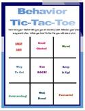 Quarter-page Behavior Tic-Tac-Toe PBIS SIT General Education Intervention