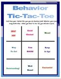 Quarter-page Behavior Tic-Tac-Toe PDF PBIS SIT General Education Intervention