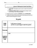 Quarterly Student Goal Sheet