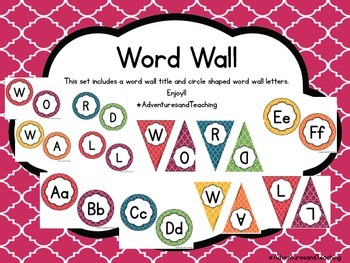 Quatrefoil Word Wall Letters