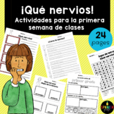 Que nervios Book study (First Day Jitters in Spanish)