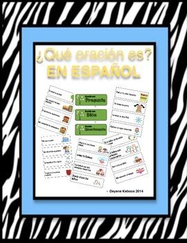 ¿Qué oración es? What's the sentence in SPANISH