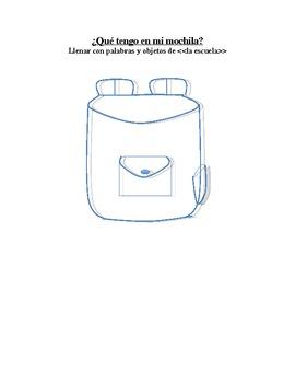 Qué tengo en mi mochila - what do I have in my backpack