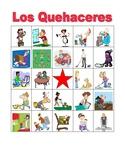 Quehaceres (Chores in Spanish) Bingo