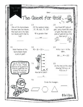 Quest for Gold: A Math Quest - St. Patrick's Day Activity - No Prep!