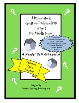 Question Dodecahedron Project for Middle School Review