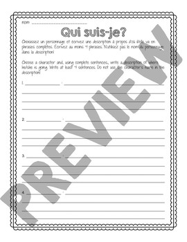 Qui est-ce? / Guess Who Speaking Game to Review French Places in Town Vocabulary