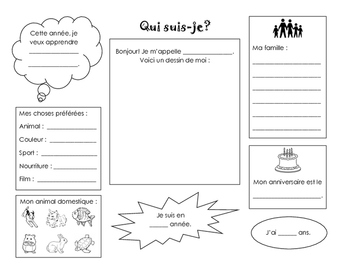 FREE - Qui suis-je? (French Activity for the Start of the Year)