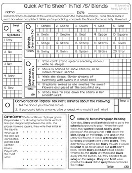 Quick Articulation Sheet: FREE SAMPLE