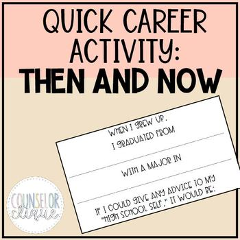 Quick Career Activity: Then and Now (All Grades!)