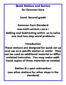 Quick Centers and Stations Second Grade Math 2 step subtra