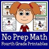 No Prep Common Core Math Bundle - The Complete Set (fourth grade)