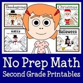 No Prep Common Core Math Bundle - The Complete Set (second grade)
