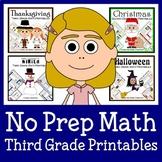 No Prep Common Core Math Bundle - The Complete Set (third grade)