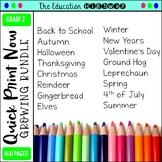 Math Printables Bundle | Quick Print Now | Grade 2