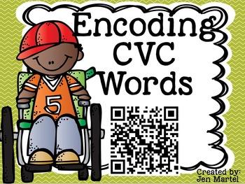 Quick QR Codes 2: Encoding CVC Words (Spelling CVC Words)