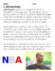 Quick Quotes, Inspire Ideas - Kobe Bryant: Basketball Player (NBA)