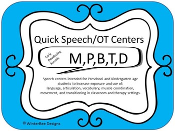 Quick Speech/OT Centers (RtI, Phonics, Articulation, therapy) - M,P,B,T,D COMBO
