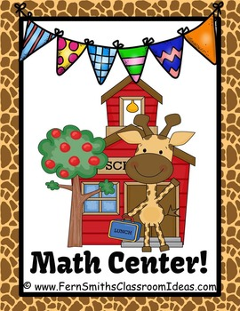 Addition Doubles Centers A Quick and Easy to Prep Center for Back to School
