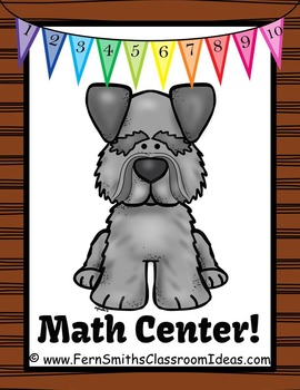 Multiplication Center Game Multiply By Eight A Quick and Easy to Prep Center