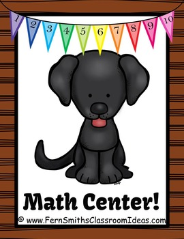 Multiplication Center Game Multiply By Three A Quick and Easy to Prep Center