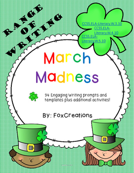 Quick and Easy March Writing Prompts ~ Range of Writing