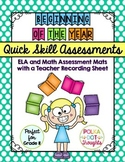 Quick and Easy Skill Assessment Mats for Grade One {Beginn