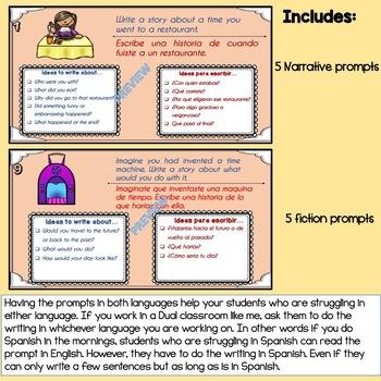 Quick writing prompt/ Spanish writing prompts/ Escritura diaria