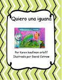 Calle de lectura (Reading Street)-Quiero una Iguana
