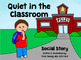 Social Story for Students with Echolalia