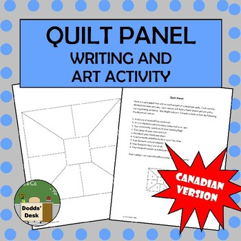 Back To School Quilt Panel Writing/Art activity (Canadian Version)