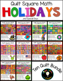 Holiday Math Art - Quilt Square Bundle