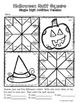 Halloween Math Art -Quilt Square