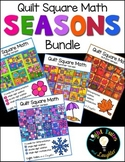 Seasons Math Art - Spring, Summer, Autumn, Winter - Quilt Square Bundle