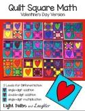 Valentine's Day Math Art - Quilt Square