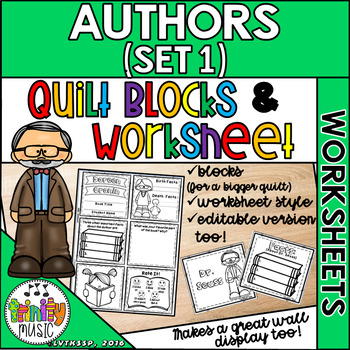 Quilt Worksheets & Blocks - Set 1 (Author Biographies)