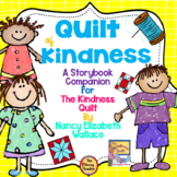 Kindness Quilt with Digital Activities
