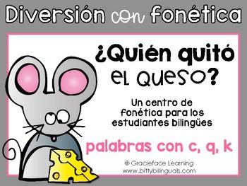 Spanish Phonics Center for C Q K - Centro de fonética para palabras con C Q K