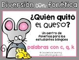 Spanish Phonics Center for C Q K - Centro de fonética para
