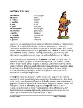 Quipu Lectura y Cultura: Ancient Incan Cultural Reading *500 FOLLOWERS FREEBIE!*