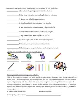 Quiz School Vocabulary