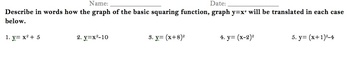 Quiz of Movement of Functions