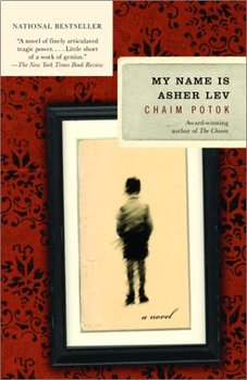 Quiz on Chapter 1 of Chaim Potok's My Name is Asher Lev, second half (pp. 29-50)