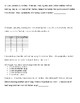 Quiz over Dependent Probability