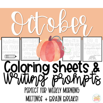 Quotable Coloring Sheets + Writing Prompts: October