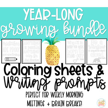 Quotable Coloring Sheets + Writing Prompts: YEAR-LONG GROWING BUNDLE