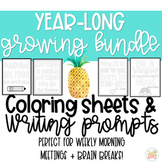 Quotable Coloring Sheets + Writing Prompts: YEAR-LONG GROW