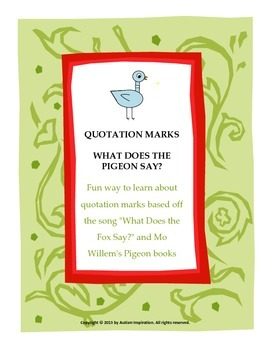 Quotation Marks - That's What the Pigeon Says