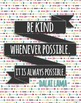 Quote Posters: Motivational Classroom Art (B&W AND COLOR BUNDLE)