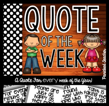 Quote of the Week: Making Inferences to Determine Meaning!